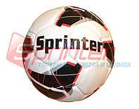 """Мяч футбольный, дизайн """" NIKE MAXIM"""" с красной полоской."""
