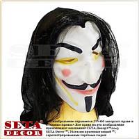 """Маска """"Анонимус"""" (Vendetta (Вендетта), маска Гая Фокса, - V) с волосами"""