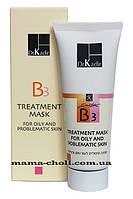 Лечебная маска для проблемной кожи B3 Dr.Kadir