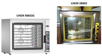 Запчасти к печи Unox XB603/G