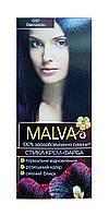 Стойкая крем-краска Acme Color Malva 037 Баклажан - 40 мл.