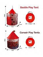 """Палатка HF041/43 """"Домик"""", (130*100*100см) розовая"""
