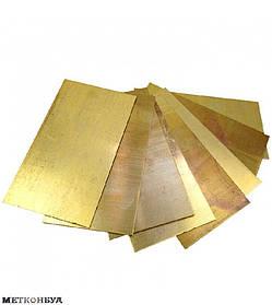 Лист латунь полутвердый Л63 0,5х600х1500 мм