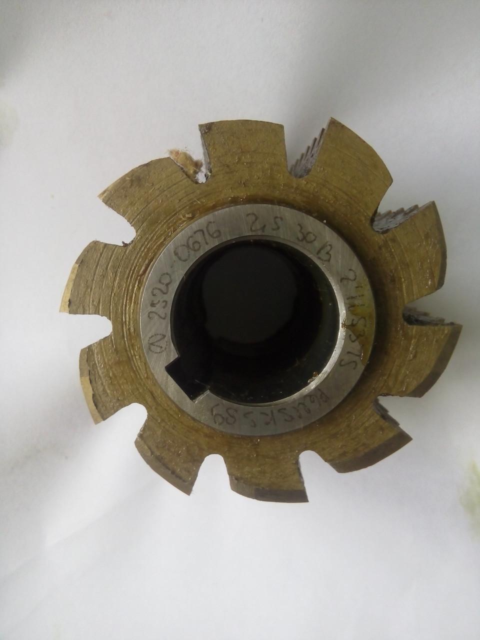 Фрезы червячные чистовые М 2,5 (2520-0676)30 градусов для шлицевых валов с эвольвентным профилем ГОСТ 6637-80.