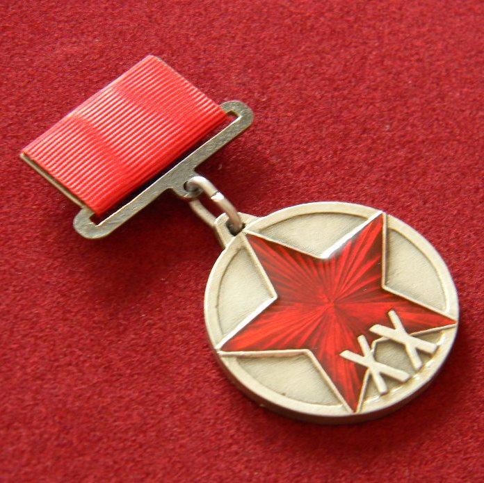 Медаль 20 лет РККА на квадроколодке