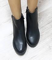 Ботиночки кожаные с застежечками демисезонные 36р