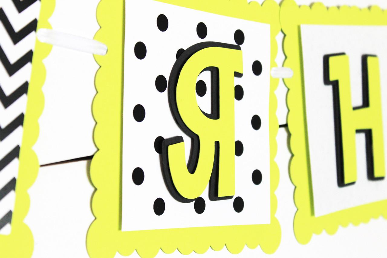 Бумажная гирлянда С Днем рождения Желто-черная