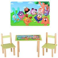 Детский столик и два стульчика F066 смешарики