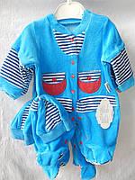 Детский бодиком, шапочка,  001/ купить детский костюм оптом со склада