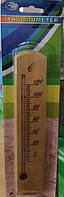 Термометр для бани и суаны деревянный HZT /05-1