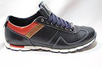 Подростковые кожаные Кроссовки Сuddos Euro Blue