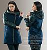 Пальто кашемировое женское с капюшоном от производителя
