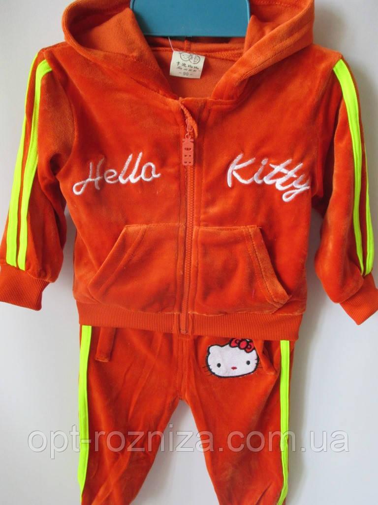 Удобные велюровые  костюмчики для деток.