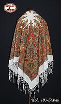 Украинский белый платок Колокол, фото 2