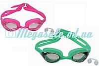 Очки для плавания Model B, 2 цвета: запотевающее покрытие, фото 1