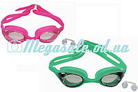 Очки для плавания Model B, 2 цвета: запотевающее покрытие