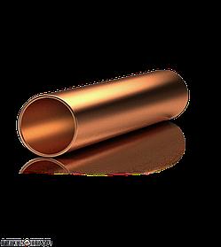 Труба медная М2 8x1,5 мм