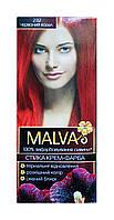 Стойкая крем-краска Acme Color Malva 232 Красный коралл - 40 мл.