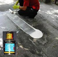 Эпоксидное покрытие (грунтовка) на водной основе Праймер Аквадур / AQUADUR  (к-т 10 кг)
