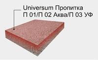 Полиуретановая однокомпонентная Пропитка П 01 (уп.17 кг)