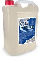 Добавка гидрозащитный уплотнитель для производства бетонов БЕТО-ЩЕЛЬ (уп. 5 л)