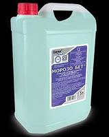 МОРОЗО-БЕТ  — противоморозная добавка в бетон (уп.20л)