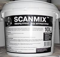 Кварцгрунт Голд / Gold, Сканмикс (SCANMIX) уп. 10 л, Краска-грунт
