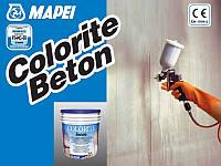 Полупрозрачная  краска Колорит Бетон База Т / Colorite Beton base T, база Т (уп. 20 кг)