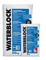 Гидроизоляция обмазочная полимерцементная ВАТЕРБЛОК /  WATERBLOCK белый ( уп. 25 кг)