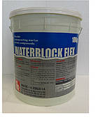 Гидроизоляция обмазочная ВАТЕРБЛОК ФЛЕКС / WATERBLOCK FLEX  серый (к-т 18 кг)