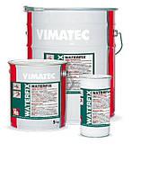 ВАТЕРФИКС / WATERFIX Гидравлический быстросхватывающийся цемент (уп. 20 кг)