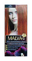 Стойкая крем-краска Acme Color Malva 734 Тициан - 40 мл.