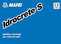 Гидроизолирующая добавка в бетон  Идрокрете C / IDROCRETE S (уп. 25 кг)