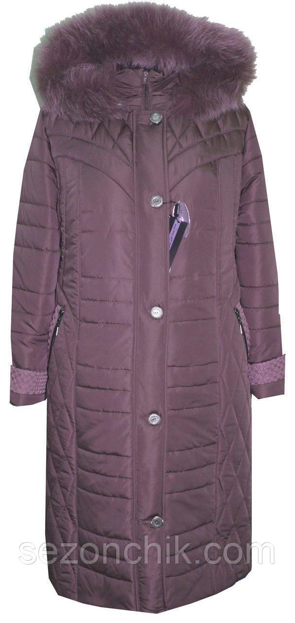 Пальто зимнее женское большие размеры
