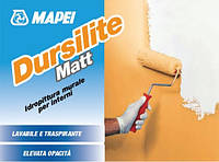 Моющаяся краска для стен Дурсилит Мат Белая / Dursilite Matt Bianco (уп. 20 кг)