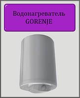 Водонагреватель (бойлер) GORENJE GBFU 50 SIM BV9