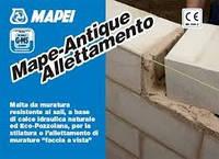 Раствор для кладки Мапе-Антик Alletamento / MAPE-ANTIQUE ALLETTAMENTO (уп. 25 кг)