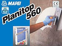 Известково-цементная шпатлевка PLANITOP 560 Bianco / Планитоп 560 Белый (уп. 20 кг)
