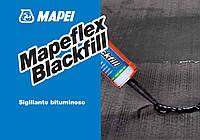 Mapeflex Blackfill/0,3 // Мапефлекс блекфил ( битумный герметик) уп. 0.28 л