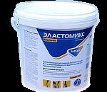 Гидроизоляция битумно-полимерная двухкомп. Эластомикс / Elastomix (уп.18 кг)