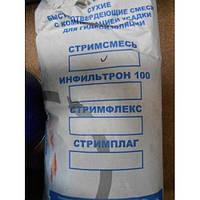 Сухая гидроизоляционная добавка в растворы Стримсмесь (уп.23 кг.)