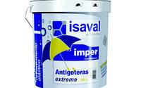 Антиготерас - гидроизоляционная эластичная краска для стыков, кровли, фасада  (уп. 4л)