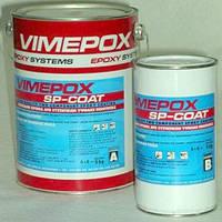 Двух. комп. эпоксидная краска высокой прочн. Вимепокс СП-Коут / Vimepox SP-Coat белый, голубой (к-т 10 кг)