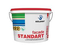 Краска матовая KOLORIT Fasade STANDART, 10 л, База А (4823046200175)