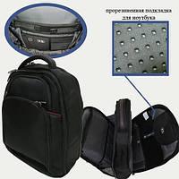 """Рюкзак молодежный """"Simple"""" органайзер, отд.для ноутбука, уплотн.спин., 46*35*15см"""