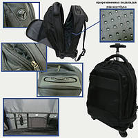 "Чемодан-рюкзак на 4 колесиках ""Dark"", 2отд., орг., отд.для ноутбука 43*35*18см"