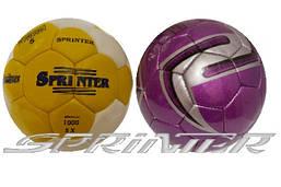 Мяч футбольный полимер. Цвет: жёлто-белый.