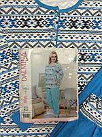 Женская пижама со штанами Dalmina большие размеры размер 2XL