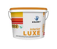 Краска матовая interior LUXE, База С, 1 л (4823046202131)
