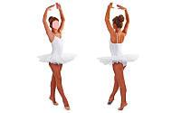 Купальник (трико) гимнастич. Бифлекс Пачка белый CO-9027-BW детский (р-р XS-XL, рост 100-165см)
